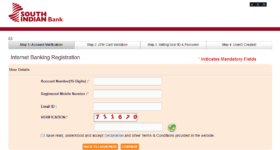 South Indian Bank Net Banking