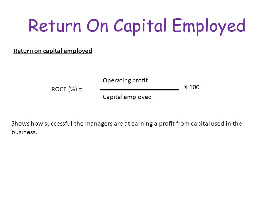 Return-On-Capital-Employed-Formula