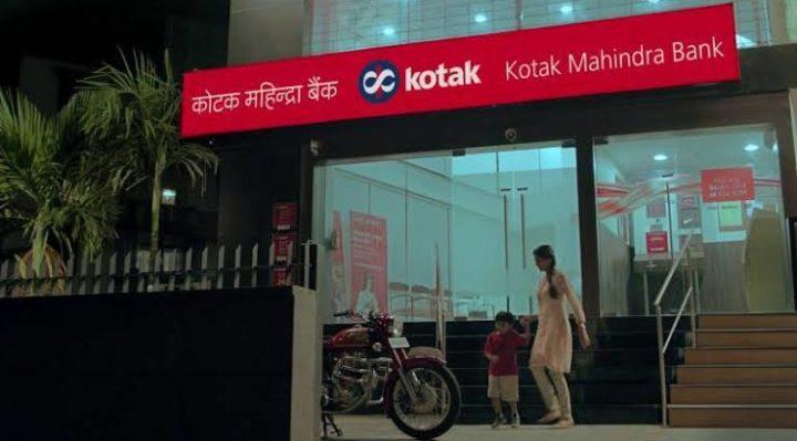 KMB Personal Loan