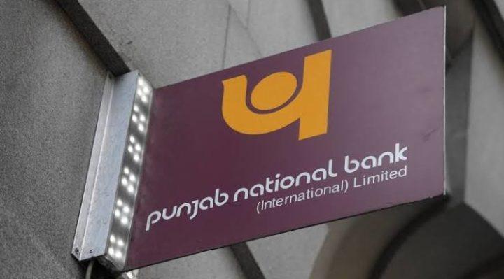 punjab national bank credit card