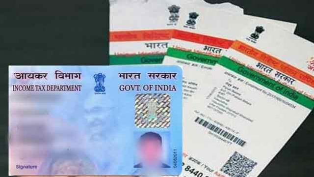 Link Aadhaar Card to PAN