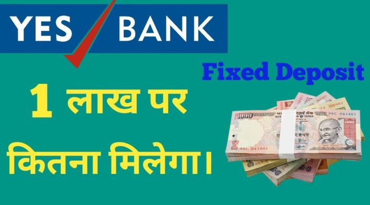yes-bank-fd-rates