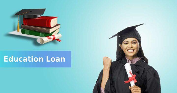 ubi-bank-education-loan